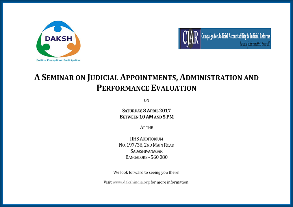 seminar-on-judicial-appointments-1